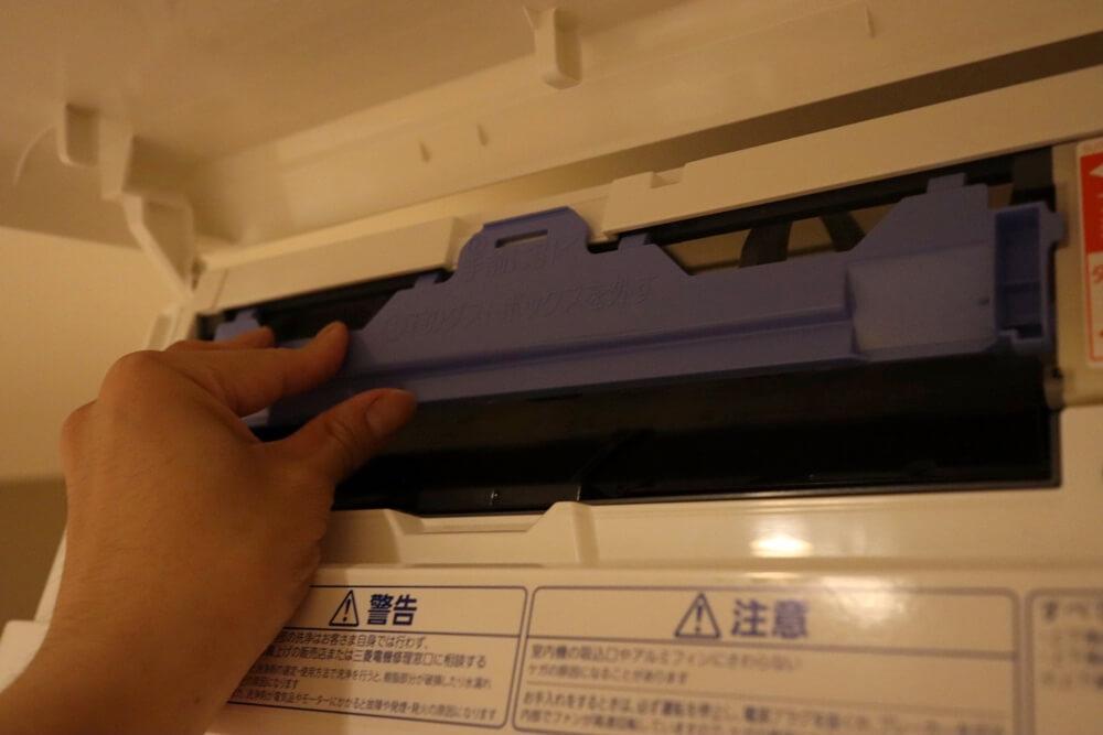 エアコンフィルターを取り出すために、まずは留め具を外します。