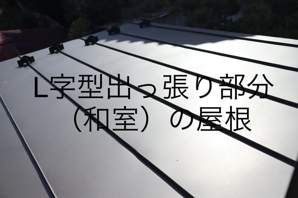 夏場は高温になった屋根の影響で、屋根のすぐ下は暑くなりやすい